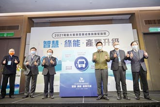 交通部辦論壇 促電動巴士產業升級