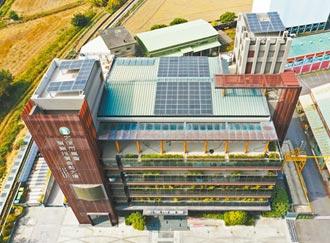 天晴把太保市農會屋頂變太陽能電廠