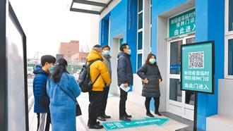 大陸提供COVAX 千萬劑疫苗 惠及台灣