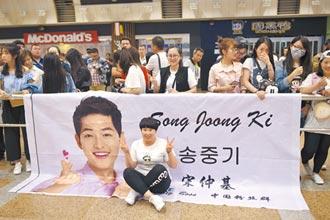 解除限韓令 央視與KBS簽署合作