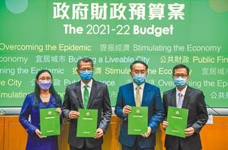 救经济 香港给每人5000港元消费券
