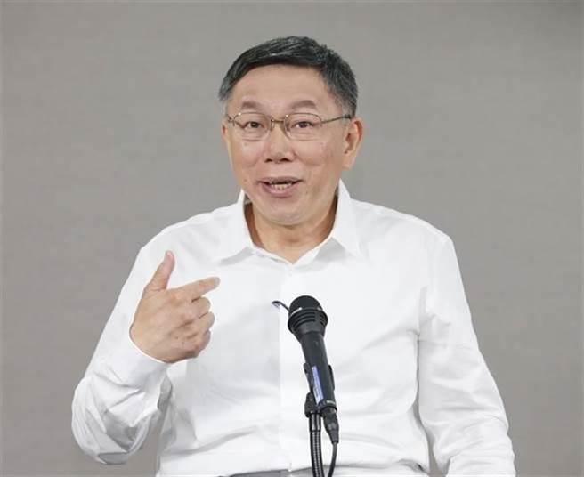 台北市長、民眾黨主席柯文哲。(圖/本報資料照)