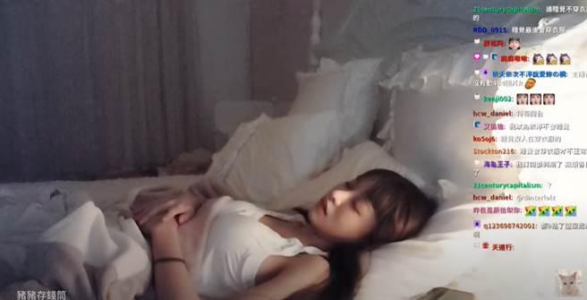 王依渟在直播時睡著,竟然吸引上萬人觀看。(圖/翻攝自直播畫面)