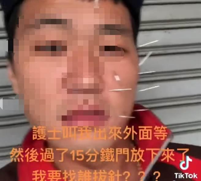 男半臉插滿針,聽護理師話出去外面等,15分鐘後鐵門竟拉下來,結局悲劇了。(圖/翻攝自抖音)
