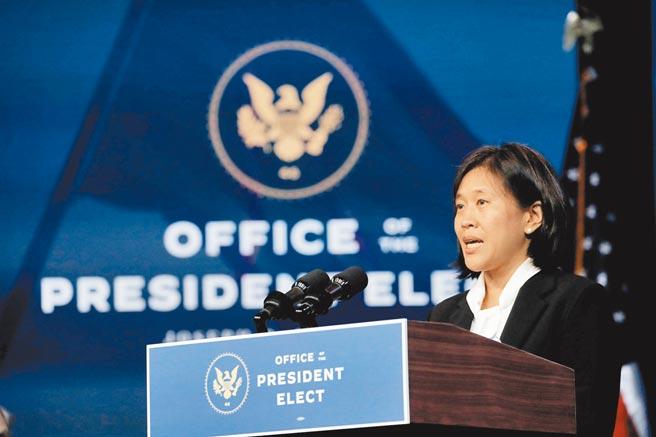 美國貿易代表被提名人戴琪將出席國會的提名確認聽證會,預料她對中國議題將發出強硬訊息。(路透)