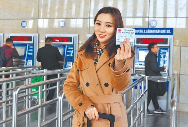 大陸強調,台胞申領居住證,不會產生兩岸雙重課稅的問題。圖為申領大陸居住證的台灣民眾。(中新社)