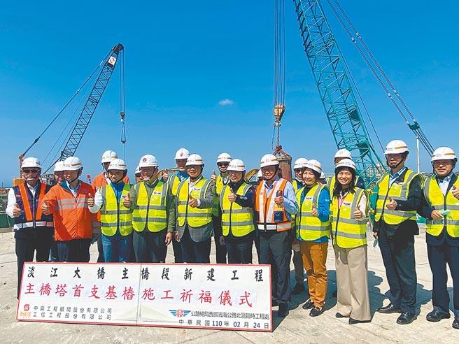 交通部長林佳龍(左4)24日出席淡江大橋主橋塔首支基樁打設祈福儀式。(戴上容攝)