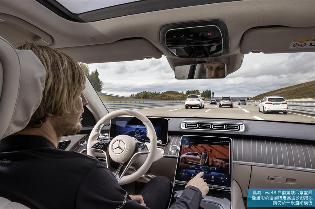 The new S-Class 上市倒數 盤點車壇最新駕駛科技