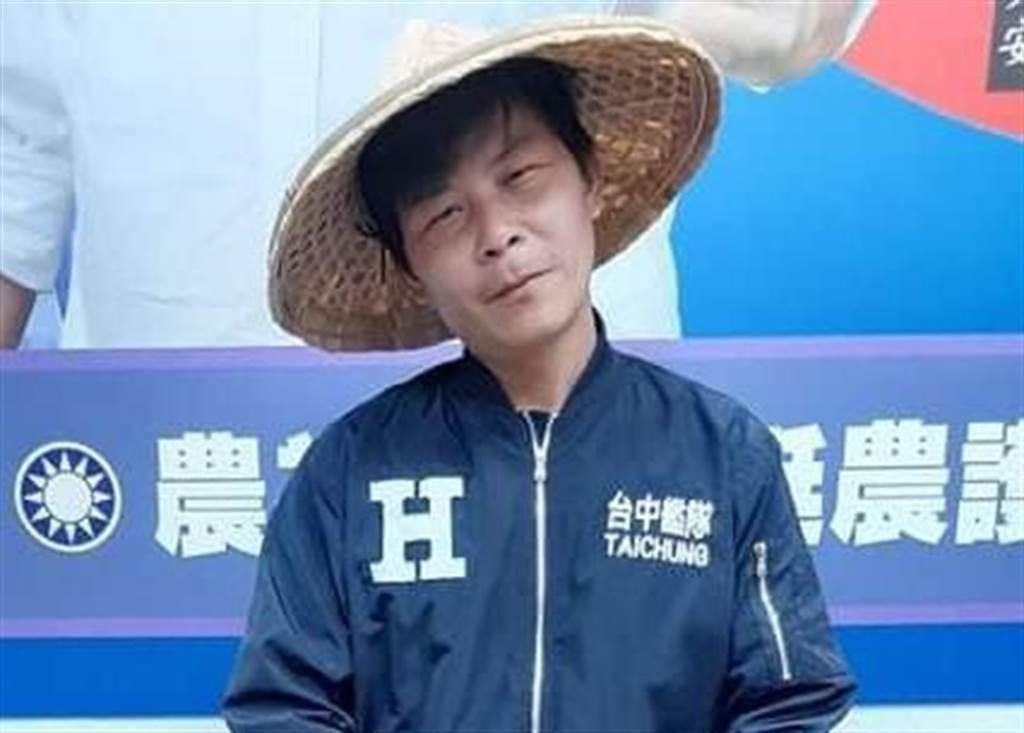 國民黨前台中市立委參選人、雲林菜農 林佳新。(圖/翻攝自林佳新臉書)