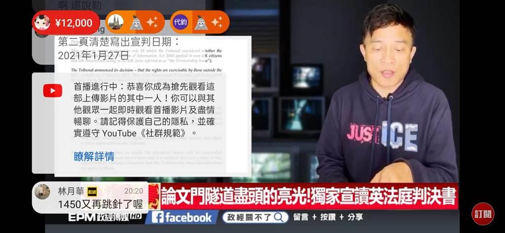 資深媒體人彭文正26日談總統蔡英文論文門事件。(摘自政經關不了)