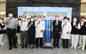 聯電捐贈紫消機器人 大林慈濟醫院新添防疫利器