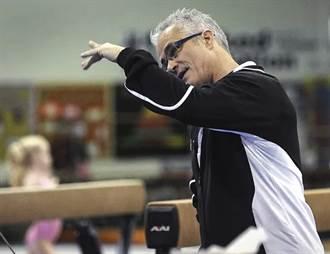 體操》前美國體操金牌教練性侵遭起訴 隨即自殺身亡