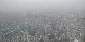 霧霾入侵101大樓不見了  醫示警:空汙1年害死2萬人 出門務必戴口罩