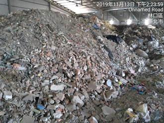 二千坪廠房險遭排除重畫 地主自清萬噸垃圾