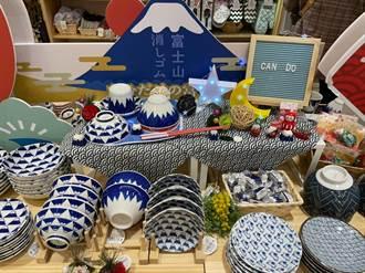 板橋大遠百「春季和風饗宴」日本展 228偽出國