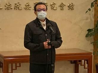 影/退出民進黨 蘇震清:從政沒收過賄賂 目前沒考慮選縣長