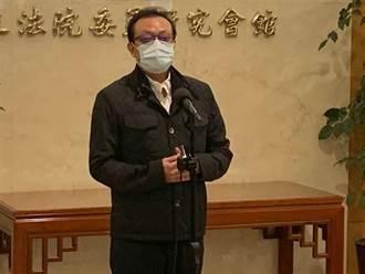 蘇震清退黨 民進黨:理解他退黨以明志的決心