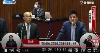 影/陸禁台灣鳳梨 蘇貞昌:不想升高到政治層次 推三措施穩定價格