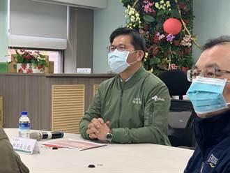 林佳龍視察坪林行控中心 因應民眾短途旅遊