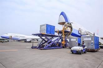 華航三月接到健身器材約70架次包機 股票成交量破百萬 創史上最大量