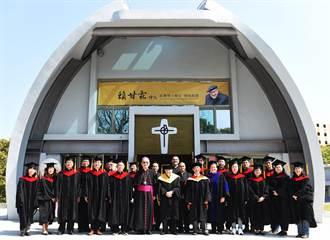 西班牙籍神父賴甘霖在台奉獻半世紀  獲頒靜宜大學名譽博士學位
