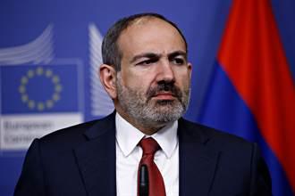 亞美尼亞動盪總理遭軍方逼宮 歐美俄齊籲克制