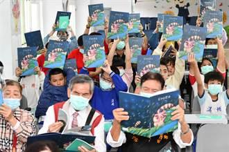 滿州鄉民謠協進會推有聲繪本《朵朵的禮物》 深受喜愛