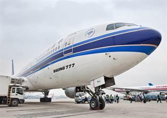 波音777又傳發動機問題 俄國貨機迫降莫斯科