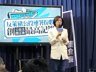 國民黨:反萊豬、護藻礁民意沸騰 轟蔡政府默視還在扯政治