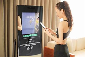晶華酒店客房服務再創新 設置健身魔鏡 客房瞬間成私人健身房