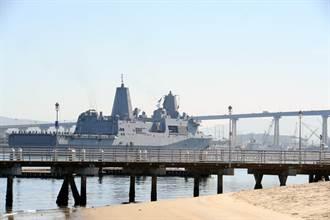 中東2艘美艦出現新冠病例 在巴林靠港處理
