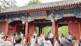 大陸人看台灣》赴陸就學風靡全台 兩岸大學競爭力逆轉
