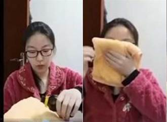 陸正妹醫生拍片自吸迷藥 64秒倒下影片太震撼掀熱議