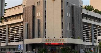 乡民点出台南市暴力犯罪治安最差 排名老二高雄警局说话了