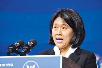 美貿易代表提名人 戴琪:中國是敵亦是友
