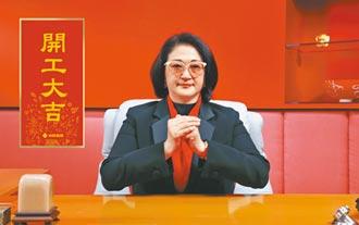 裕隆集團執行長嚴陳莉蓮:加快轉型升級步伐 滿足消費者全方位需求