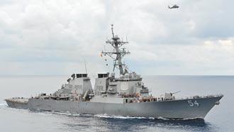 剑指西太平洋 美军试射洲际飞弹 巡弋台海