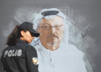 美將揭密 指沙國王儲暗殺記者