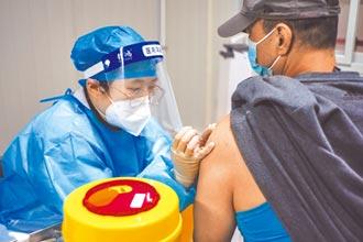 8成接种 可达群体免疫屏障
