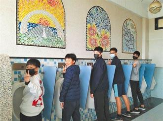 馬公國中改建廁所 全國最美