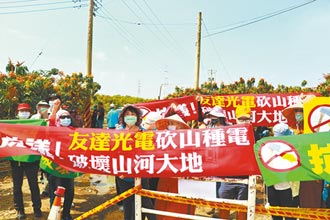石頭營遺址過度開發 民籲停工