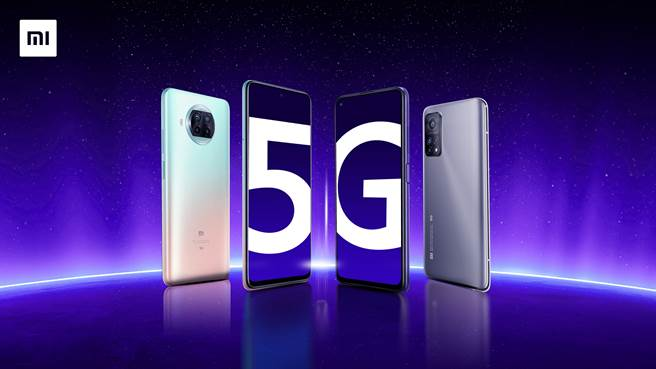 小米5G手機布局完整,即日起至3月7日止至小米專賣店與燦坤3C實體門市購買小米或Redmi的5G手機,即贈送Redmi行動電源 10000 標準版 白色乙個。(小米提供/黃慧雯台北傳真)