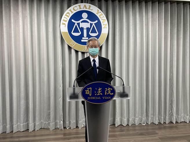司法院祕書長林輝煌說明釋憲結果。林偉信攝