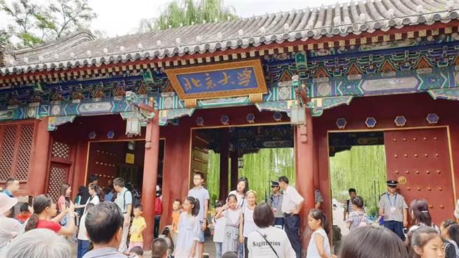 學生赴陸讀書意願強烈,有校長形容學生「吃了秤鉈鐵了心」,就是要去大陸讀書。圖為北京大學。(資料照片)