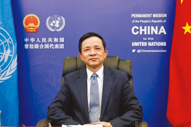 中國常駐聯合國副代表戴兵24日在聯大非正式會議上,駁斥英國、德國代表就應對新冠肺炎疫情和新疆等議題發表的言論。(摘自中華人民共和國常駐聯合國代表團)