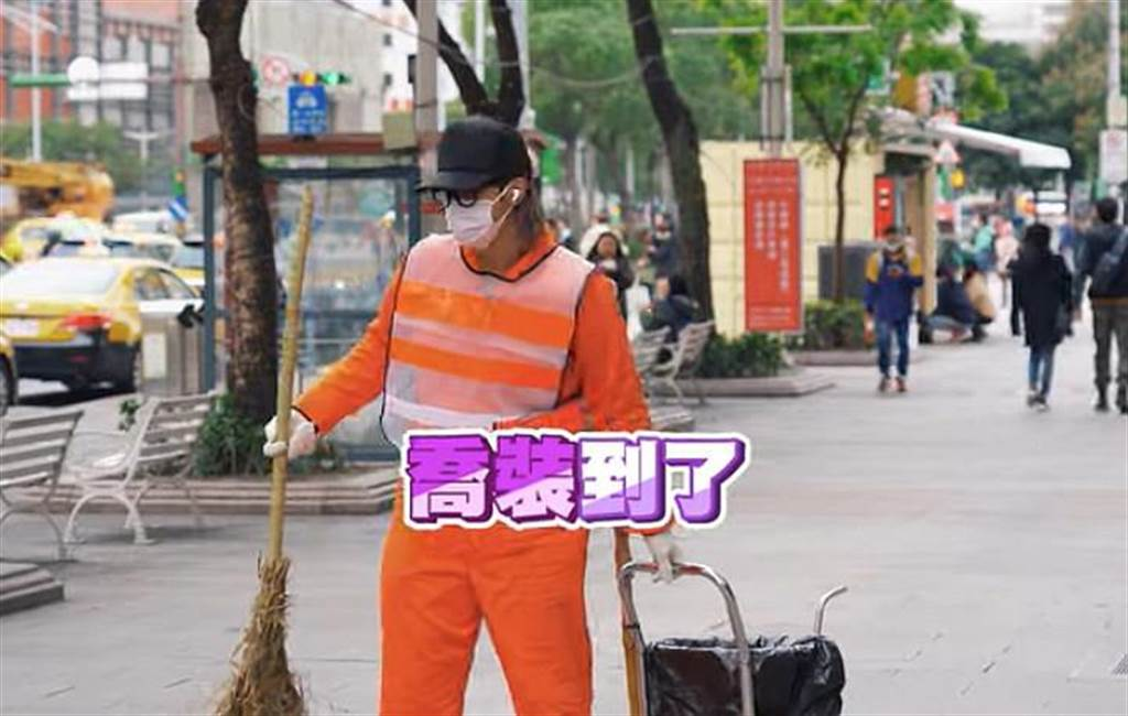 羅志祥27日在YouTube新頻道推出首集影片。(翻攝羅志祥SHOW TV頻道)
