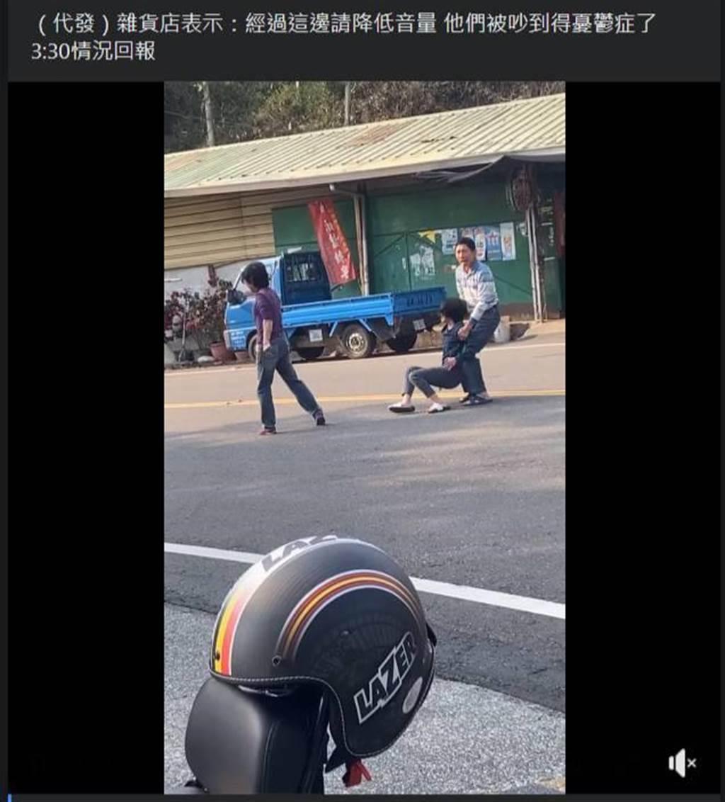 一名網友26日在臉書社團《大埔阿婆灣-路況回報》PO文呼籲車友,經過柑仔店時請降低音量。(摘自臉書社團《大埔阿婆灣-路況回報》)