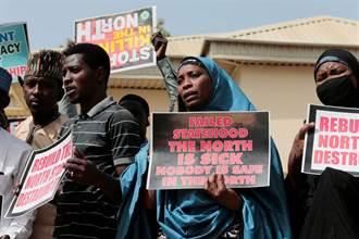 奈及利亞又見怪客持槍闖學校 擄走逾300名女學生
