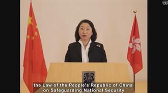 港官联大人权理事会称 国安立法后香港恢復法治和秩序