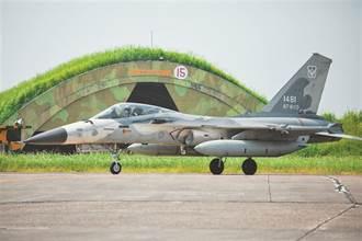 西南領空門神 空軍第9戰術作戰隊24小時待命攔截